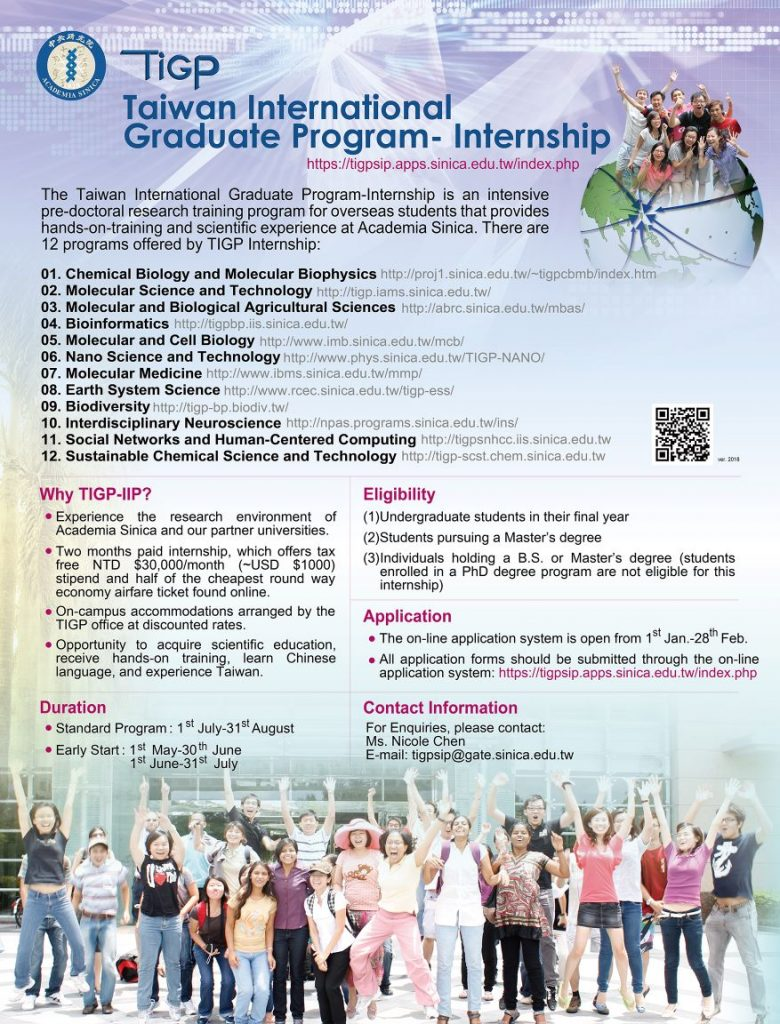 Taiwan Graduate International Program – Internship